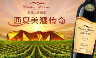 La grande marcia del vino cinese? Solo quantità