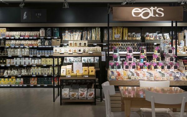 Gruppo Coin cede il food brand Eat's