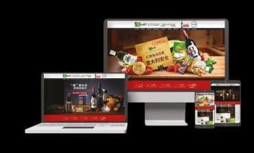 Cremonini con Intesa Sanpaolo e Unicredit per vendere il F&B italiano in Cina