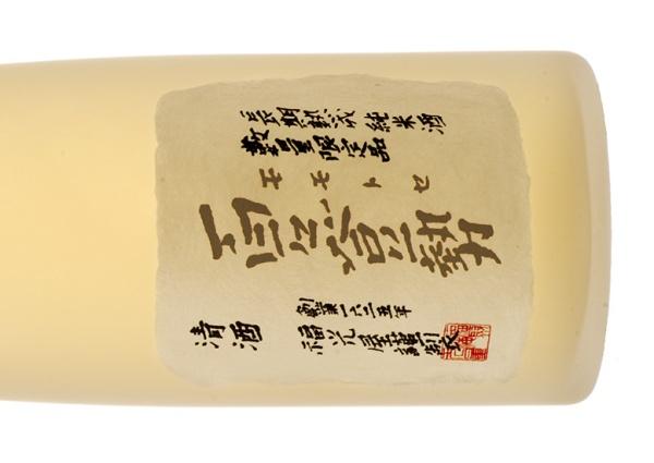 Feudi di San Gregorio diventa importatore di sakè