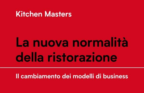 Con Kitchen Masters, Friulinox lancia la formazione sulla nuova ristorazione